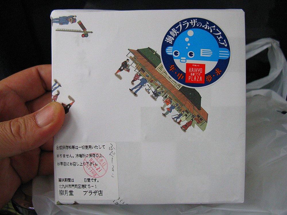 20080921_526.jpg