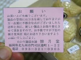 20080923_005.jpg