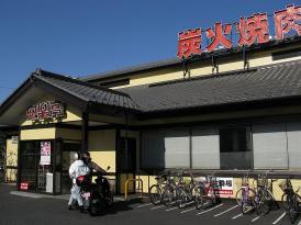20081228_740.jpg