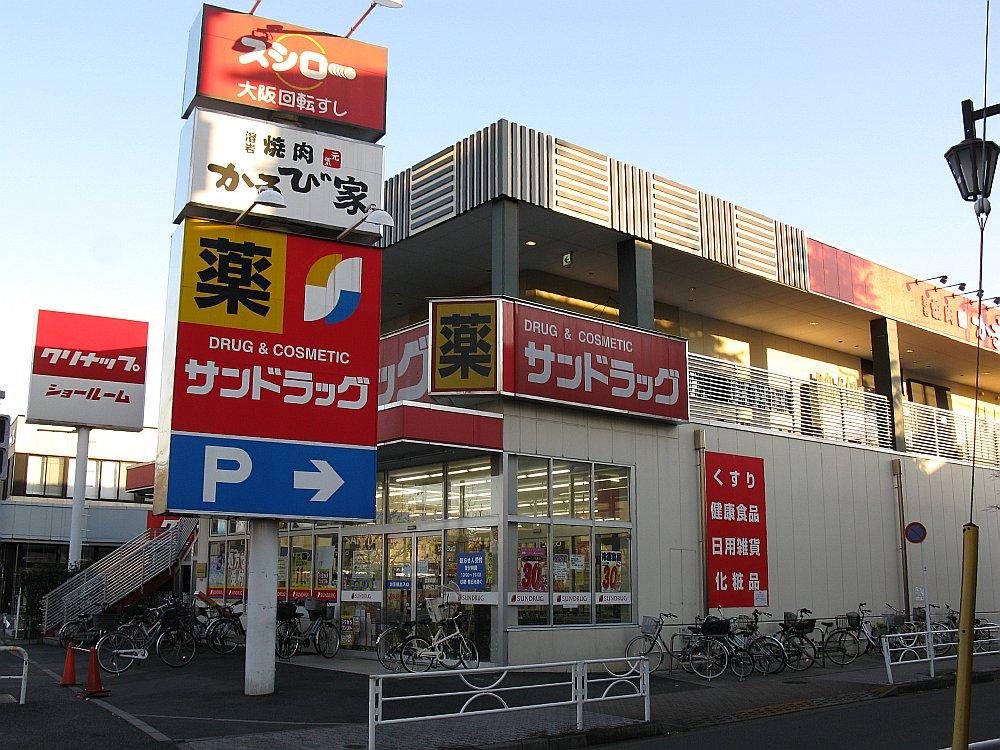 20081228_788.jpg