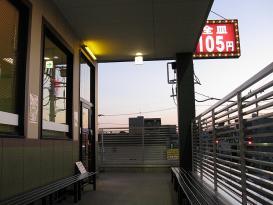 20081228_829-.jpg