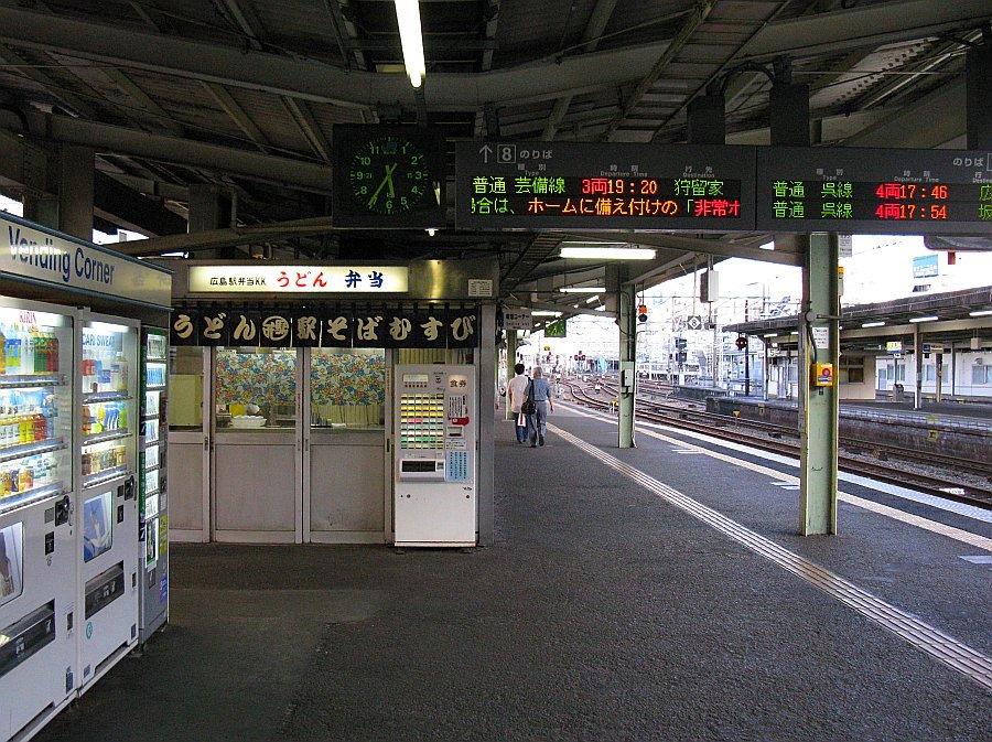 2008_09_21-702.jpg