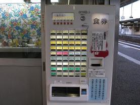 2008_09_21-703.jpg