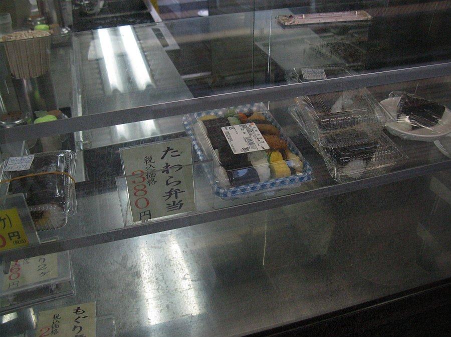2008_09_21-711.jpg