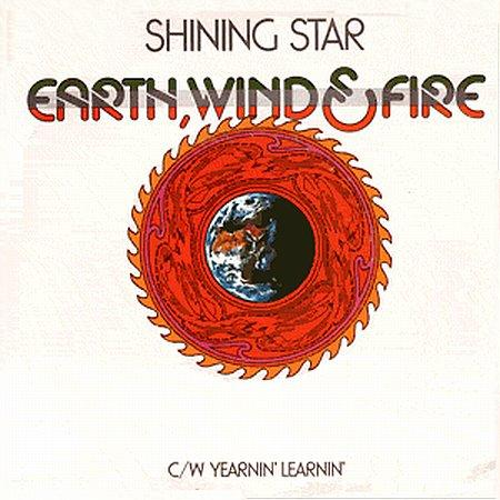 1975-Shining Star5