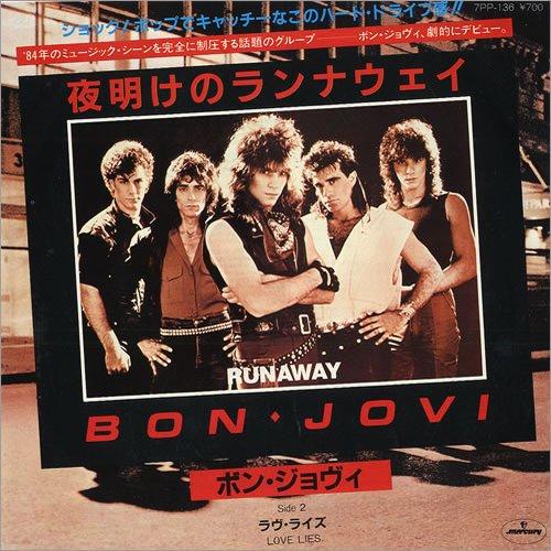 Runaway-.jpg