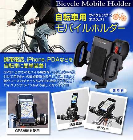 t_200-PDA013_01.jpg