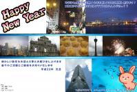 2011年年賀状