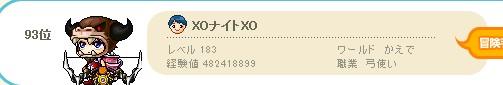 2009y10m19d_181654343.jpg