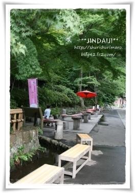 jinndaiji 2