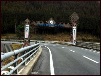 20120109A.jpg