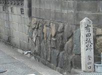 ハウスクリーニング・道中千代田~極楽寺山1
