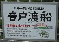 ハウスクリーニング道中・倉橋2