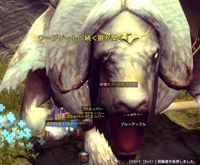 DN 2011-02-28 02-44-16 Mon
