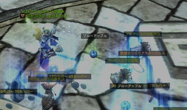 DN 2011-02-28 02-12-14 Mon
