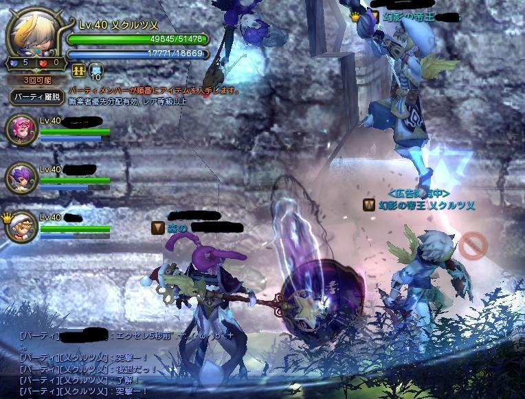 DN 2011-03-10 21-56-39 Thu