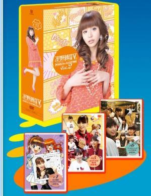 topics_photo_hirano2[1]_convert_20091126224102