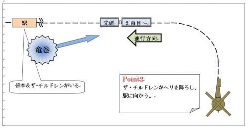 2_convert_20100215003002.jpg