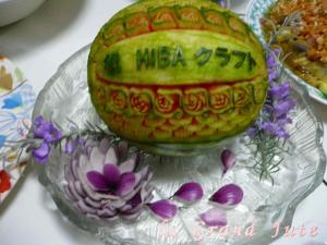 HIBA5.jpg