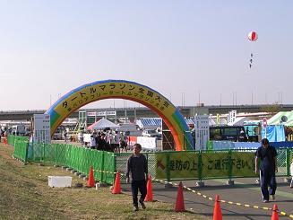 タートルマラソン