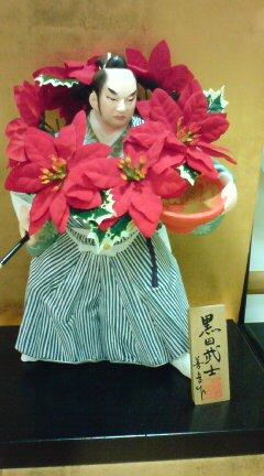 黒田武士クリスマス