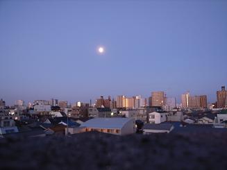 20年2月24日南の空午前6時