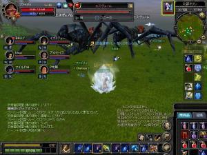 SRO[2009-11-17 21-53-57]_45