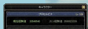 EX109.jpg