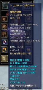 suisei+8.jpg