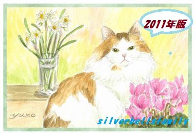 201101_1_20110911115227.jpg