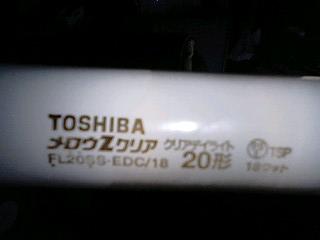 20091009.jpg