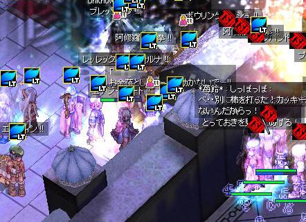 0214防衛