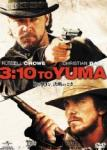 3-10-yuma_jpdvd.jpg