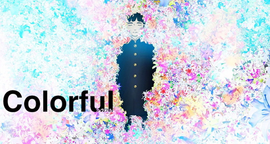 colorful_makoto.jpg