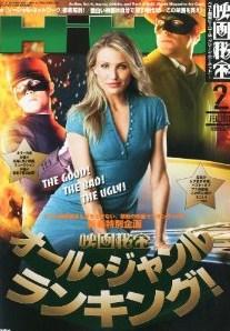 hiho_201102_cover.jpg
