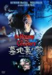 house-by-cemetery_new-jpdvd.jpg