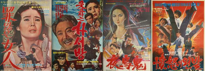 lee-doo-yong_posters01.jpg