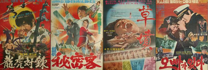 lee-doo-yong_posters02.jpg