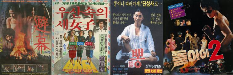 lee-doo-yong_posters03.jpg