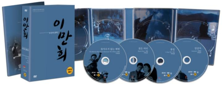 lee-man-hee_dvd-box.jpg