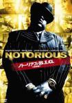 notorius-big_jpdvd.jpg