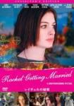rachel-married_jpdvd.jpg