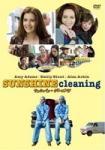 s-cleaning_jpdvd.jpg