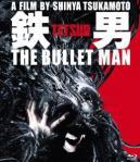thebulletman_jpbrd.jpg
