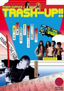 trash-up_vol7_cover-small.jpg