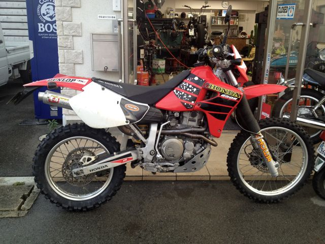 harvestmoon xr650