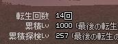 ブログ用1kええええええええええ-2