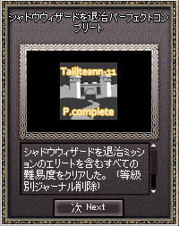 ブログ用うぃずこんぷ