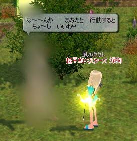 ブログ用女神-2