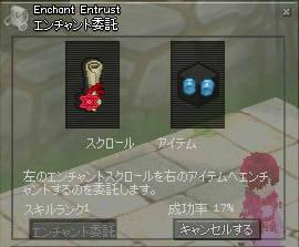 ブログ用マナハン成功2